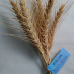 Kızılca Buğday Unu